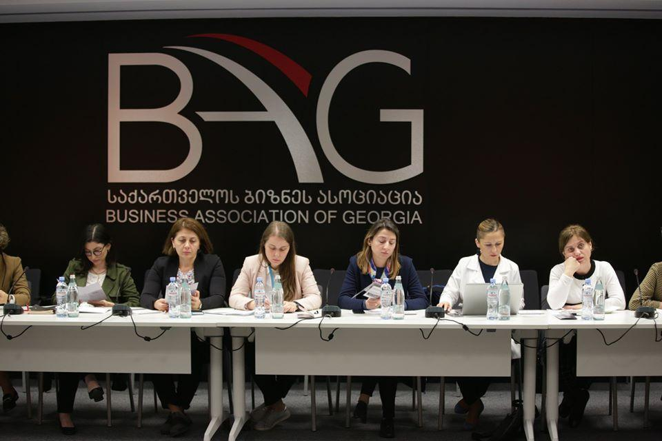 Discussion about planned changes in Labour Legislation hosted by Business Association of Georgia