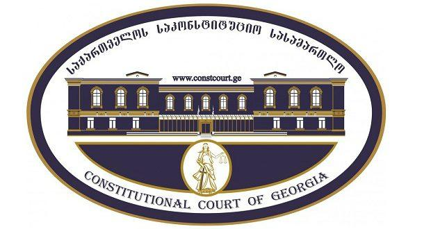 Constitutional Court of Georgia Breaks the Silence