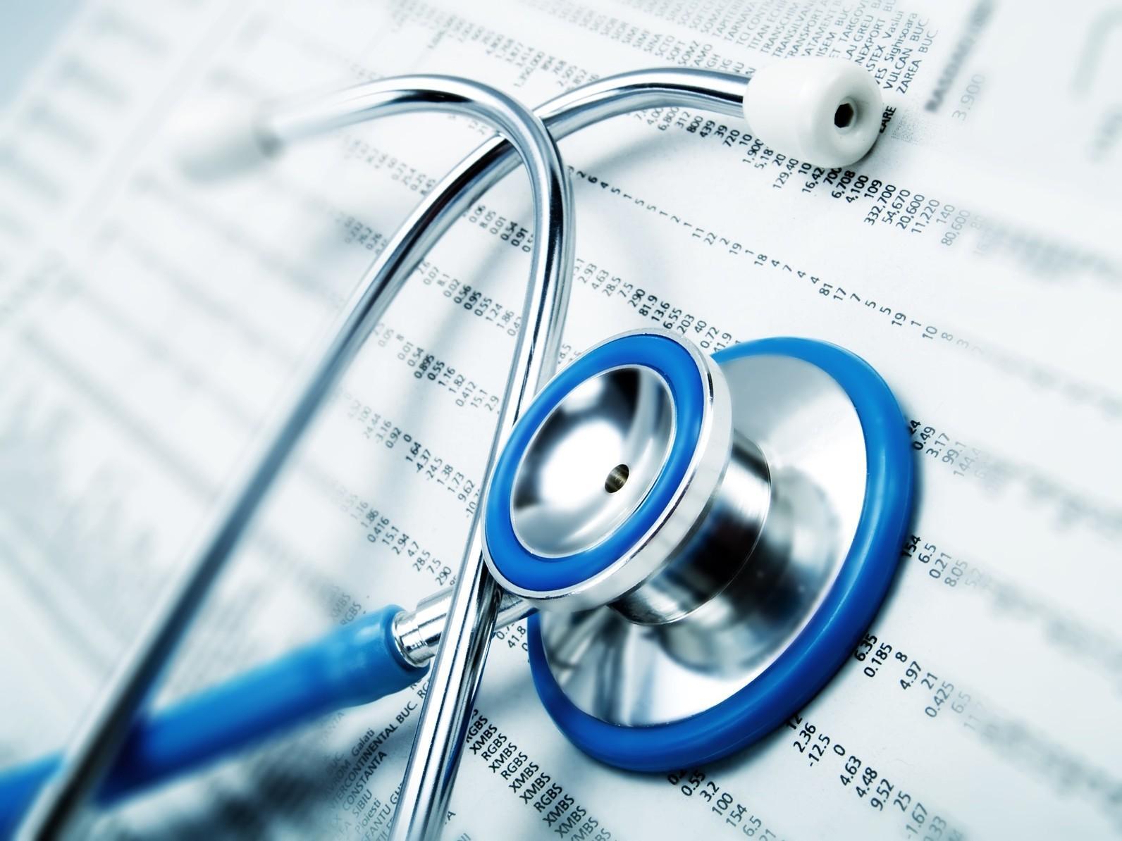 საქართველოს საყოველთაო ჯანდაცვის სისტემისა და მიმდინარე რეფორმების ანალიზი